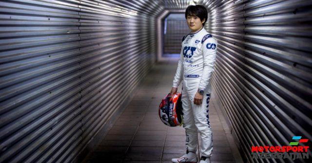 Rəsmən: Yuki Tsunoda gələn il AlphaTauri-də yarışacaq